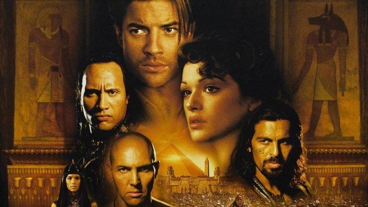 Мумия возвращается HD(фэнтези, боевик, триллер, приключения)2001