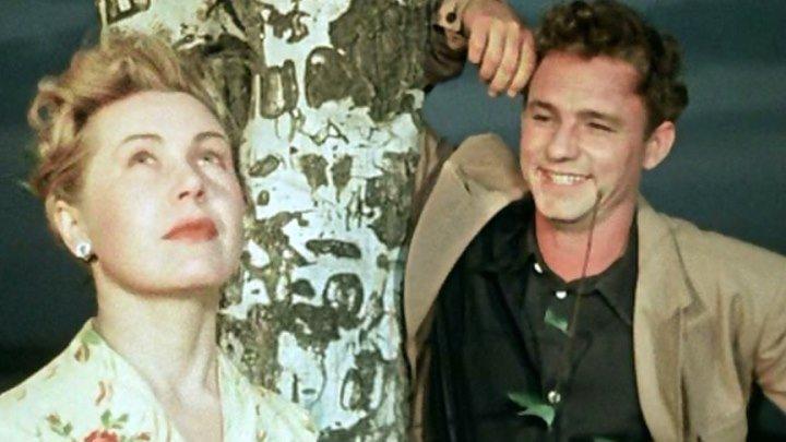 """""""ВЫСОТА"""". 1957г. Золотая коллекция художественных фильмов."""