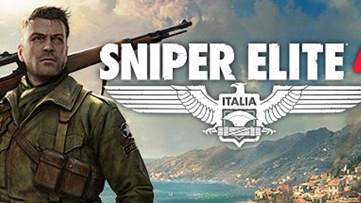 Sniper Elite 4 | серия 5 | Мост Реджилино часть 2