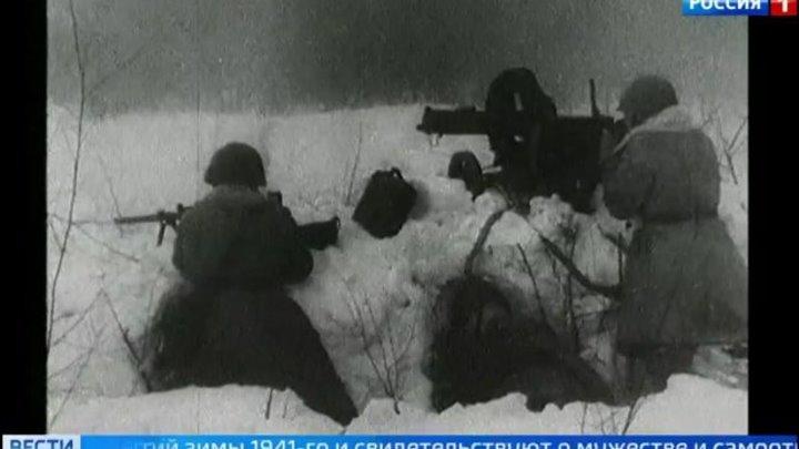 Сегодня в России отмечается День Неизвестного солдата.