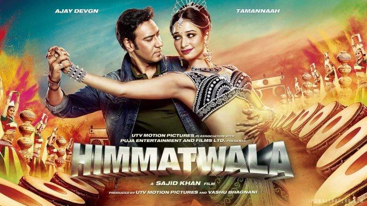 Мужественный _ Храбрец (2013) Himmatwala