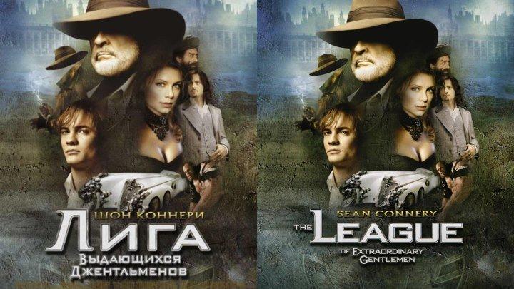 Приключения.2003.(1080p)