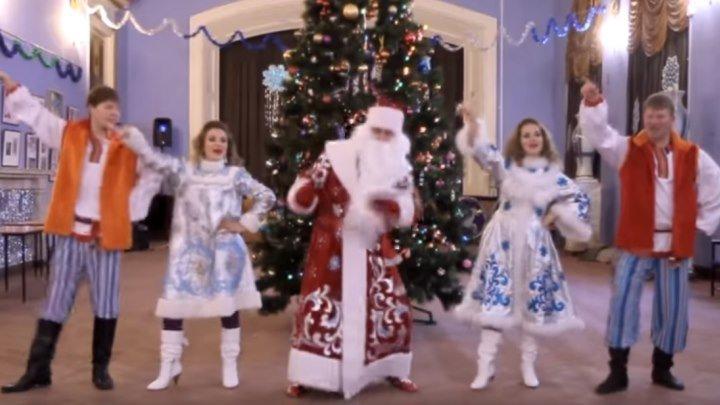 С наступающим Новым годом! Позитив от Деда Мороза!!