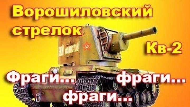#СТОП_РАК: 📈 📺 СтопРак.Кв-2 в топе протиник в опе #топ #видео