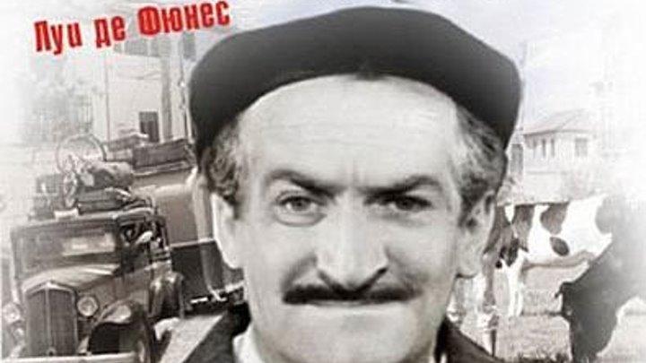 Такси, прицеп и коррида (1958) Комедия (DVDRip-720p) MVO Луи де Фюнес, Рэймонд Буссирес, Анетта Пуавр, Гай Бертил, Вера Вальмонт, Жак Динам, Паулетт Дюбо