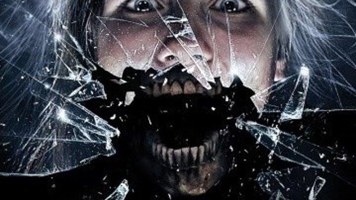 Владение 18 (2013) Жанр: ужасы, триллер