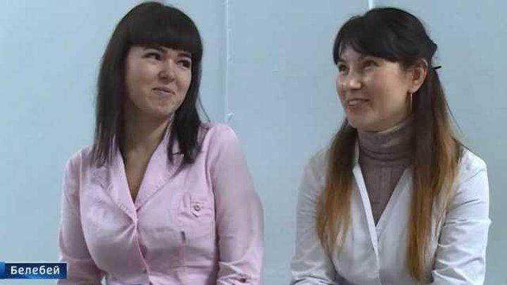 """Лор врач """"Белебея"""" Кириллов и откровенное письмо в прокуратуру"""