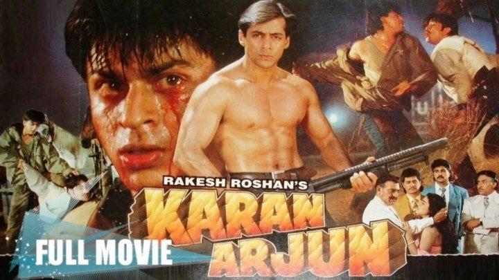 Индийский фильм_ Каран и Арджун _ Karan and Arjun (1995) — Шахрукх Кхан, Салман