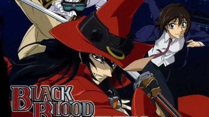 Братство Черной Крови / Black Blood Brothers, 7 серия ☆彡