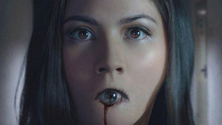 Третий глаз (2017) Индонезия ужасы, триллер