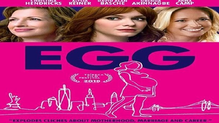 Яйцеклетка (2018) комедия