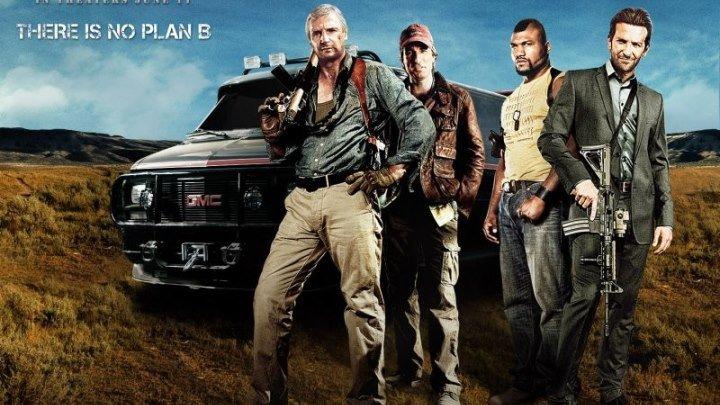 Команда А / The A-Team, 2010. боевик, триллер, комедия, приключения