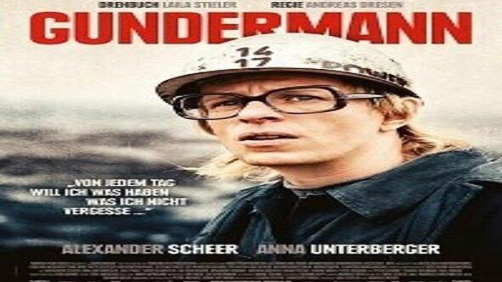 Гундерманн (2018) драма, биография, музыка