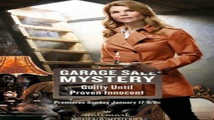 Тайна гаражной распродажи Виновна пока не доказано обратное