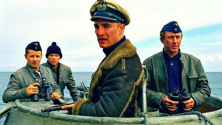 Подводная лодка Ю-571. фильм.