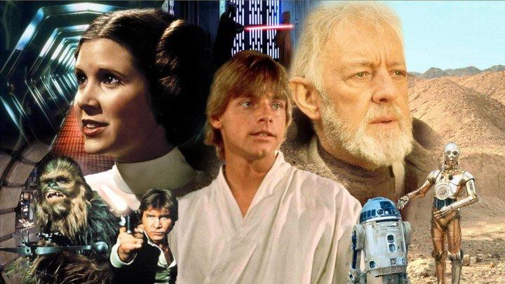 Звёздные войны 4 (1977)