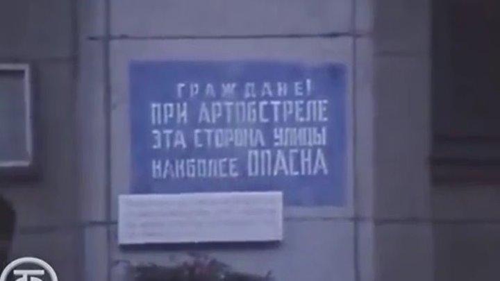 Невский_проспект_вчера_и_сегодня._Время._Эфир_27.01.1979