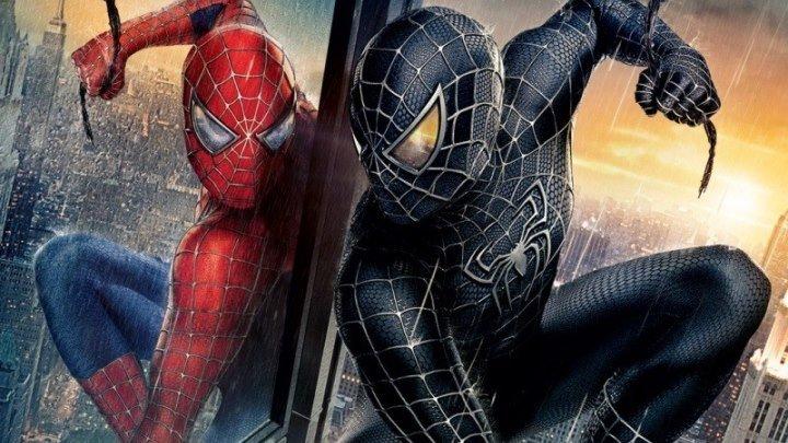 Человек-паук 3: Враг в отражении (фантастика, боевик)