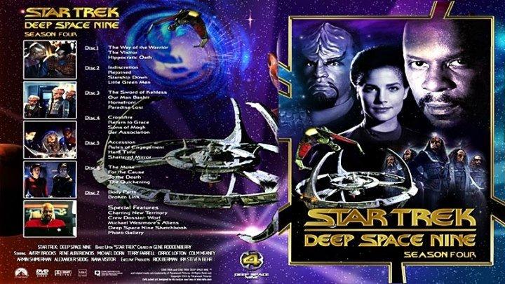 Звёздный путь. Глубокий космос 9 [94 «Для того чтобы умереть»] (1996) - фантастика, боевик, приключения