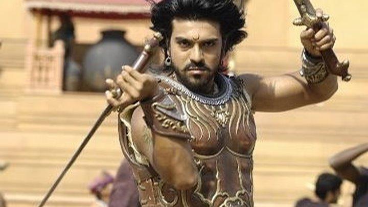 Великий воин. фэнтези, боевик, драма, мелодрама, приключения (Индия)
