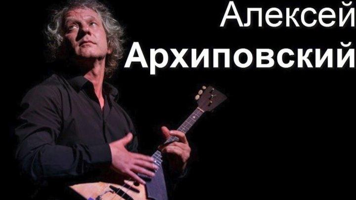 Виртуоз-балалаечник Алексей Архиповский. Восхитительная игра на балалайке!