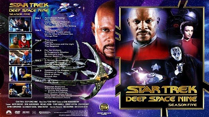 Звёздный путь. Глубокий космос 9 [119 «Дети времени»] (1997) - фантастика, боевик, приключения