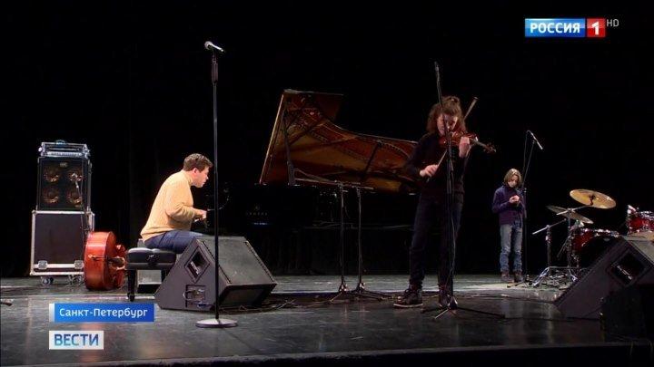 Импровизация и легкое музыкальное хулиганство: Денис Мацуев сыграл с детьми джаз