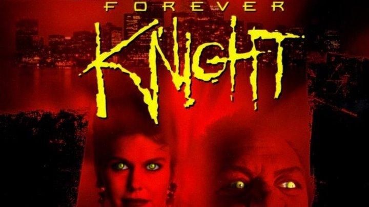 Вечный рыцарь. Рыцарь навсегда. 1989 Forever Knight