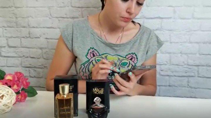 Кто любит аромат Чёрная Магия? Смотрите для вас обзор шедевра. А какими вы сейчас пользуетесь духами и какие ароматы ваши любимые? Напишите в комментариях, очень интересно
