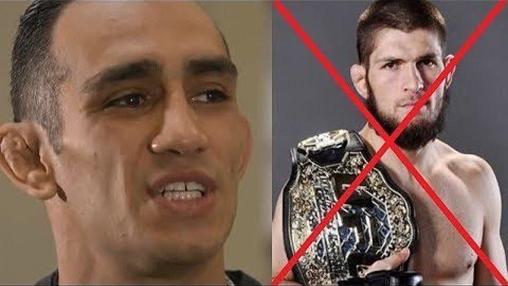 СКАНДАЛ В UFC - ТОНИ ФЕРГЮСОН УХОДИТ ИЗ UFC ЕСЛИ ЕМУ НЕ ДАДУТ БОЙ С ХАБИБОМ ПО СЛОВАМ ТРЕНЕРА!