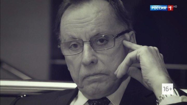 Куда исчезли завещание и деньги знаменитого диктора ЦТ Юрия Ковеленова? Расследование программы «Прямой эфир».