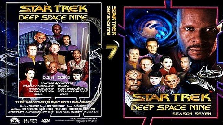 Звёздный путь. Глубокий космос 9 [150 «Рисунки на песке»] (1998) - фантастика, боевик, приключения