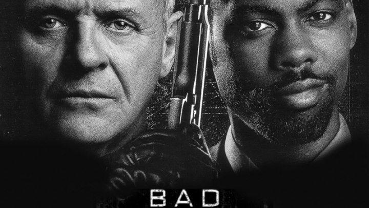 Плохая компания. боевик, триллер, комедия, приключения