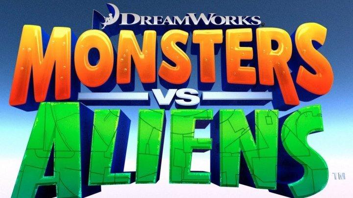 Монстры против Пришельцев (03 серия) / 2013 / WEB-DLRip