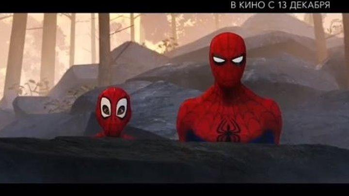 Человек-паук.mp4