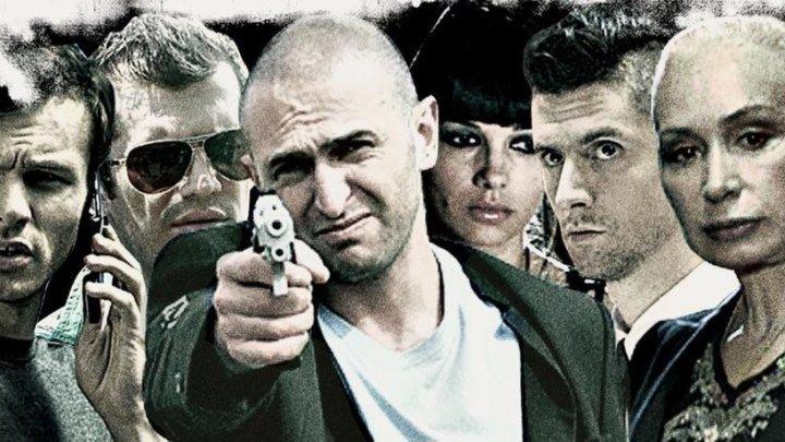 Непрощенные 2009 Россия драма