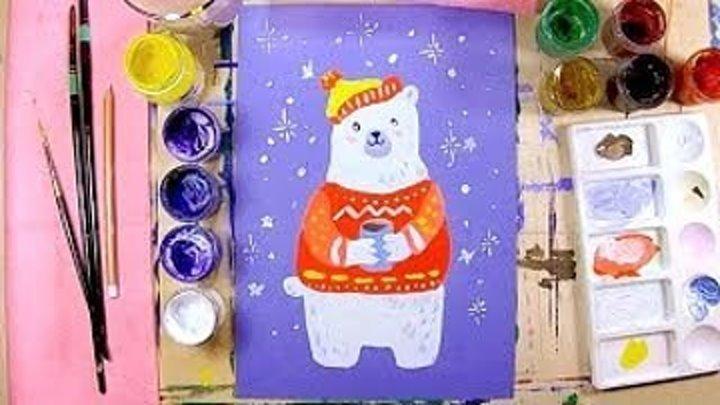 Белый медведь. Видеоурок рисования для детей от 5 лет