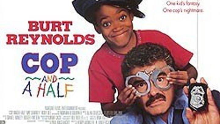 Полицейский.с.половиной.1993. комедия