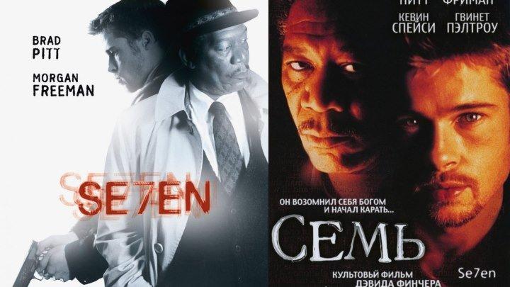 18+ Se7en(Семь).1995.1080p.триллер, драма, криминал, детектив