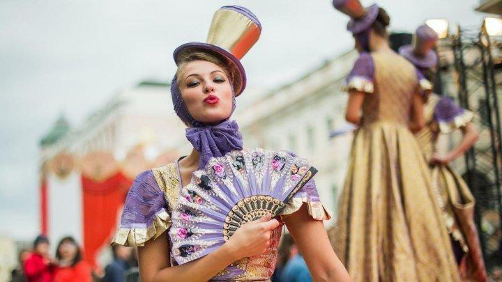 8 и 9 сентября Москва отмечает 871-летие!