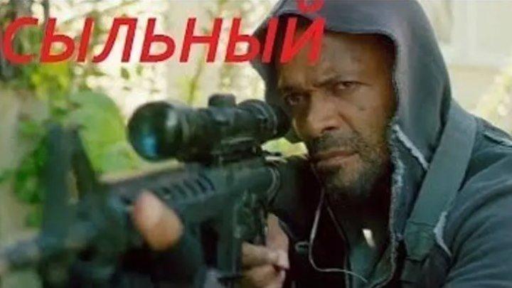 16+ Посыльный 2018 г. - Триллер/Боевик