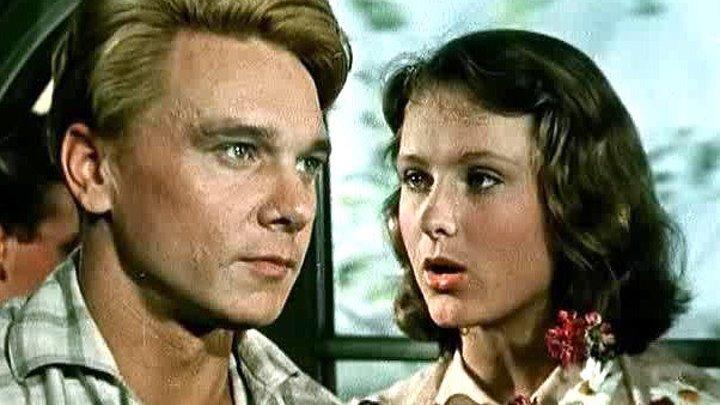 """""""Первое Свидание"""". 1960г. Золотая коллекция художественных фильмов ."""
