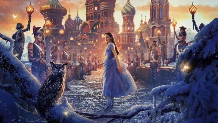 Щелкунчик и четыре королевства 2018(фэнтези, приключения, семейный) - Трейлер и полный фильм