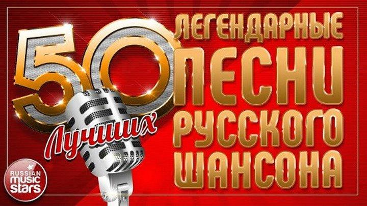 Лучшие Новинки Шансона - Новые Песни и Душевные Хиты