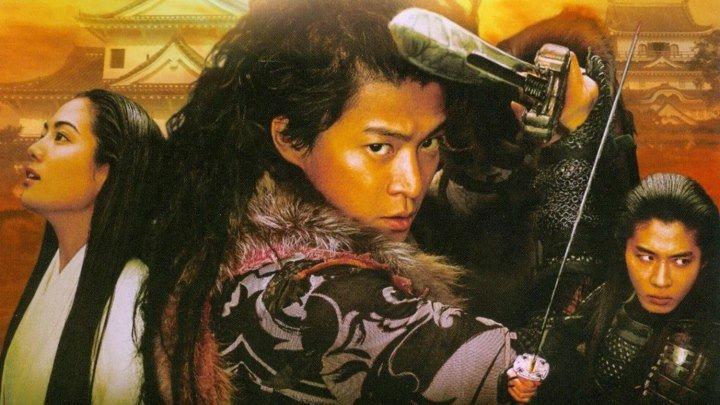 Тадзёмару HD(боевик, драма, история)2OO9