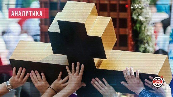 Проект «Украинская церковь»: кто провоцирует раскол православия?