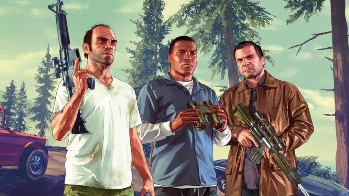 Начало Криминальной Истории - Grand Theft Auto V