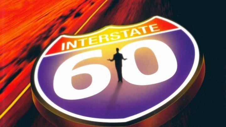 Трасса 60 (2001) Жанр: фантастика, фэнтези, драма, комедия, детектив, приключения