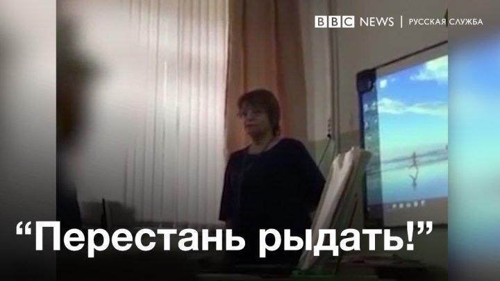 Учительницу, унизившую школьницу из-за рваной кофты, уволили