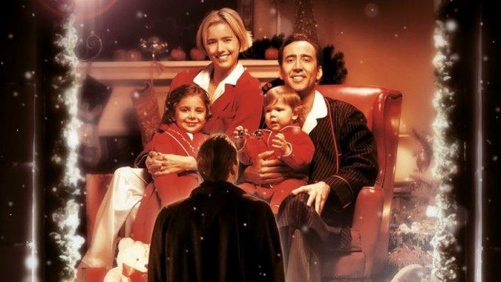 """Фильм """"Семьянин""""(2000)-необыкновенно проникновенное кино, с новогодней атмосферой."""